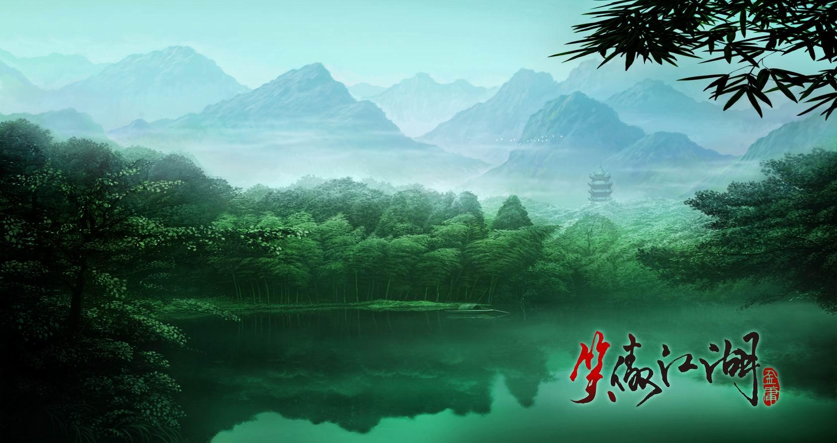 壁纸 风景 摄影 桌面 1680_890