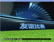 永利 yl8.cc线路检测 13