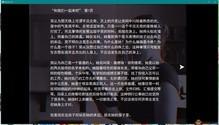 变身女孩 3DM简体中文硬盘版