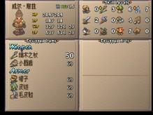 [PS1]沙加开拓者2 简体中文版