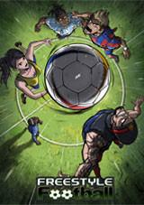 自由足球FSF