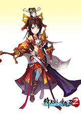 倚天剑与屠龙刀2