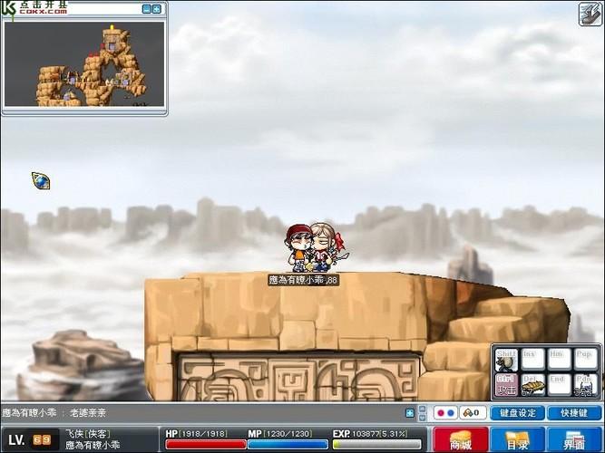 冒险岛online 游戏图片