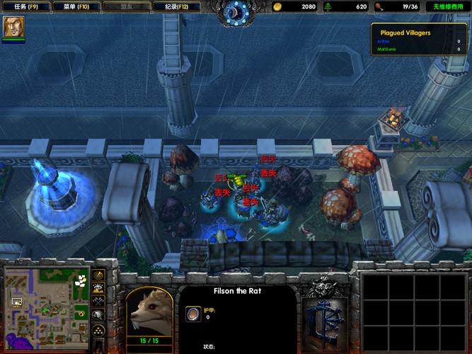 魔兽争霸3冰封王座,里面有小偷科技等好玩地图,在哪里下载 多谢